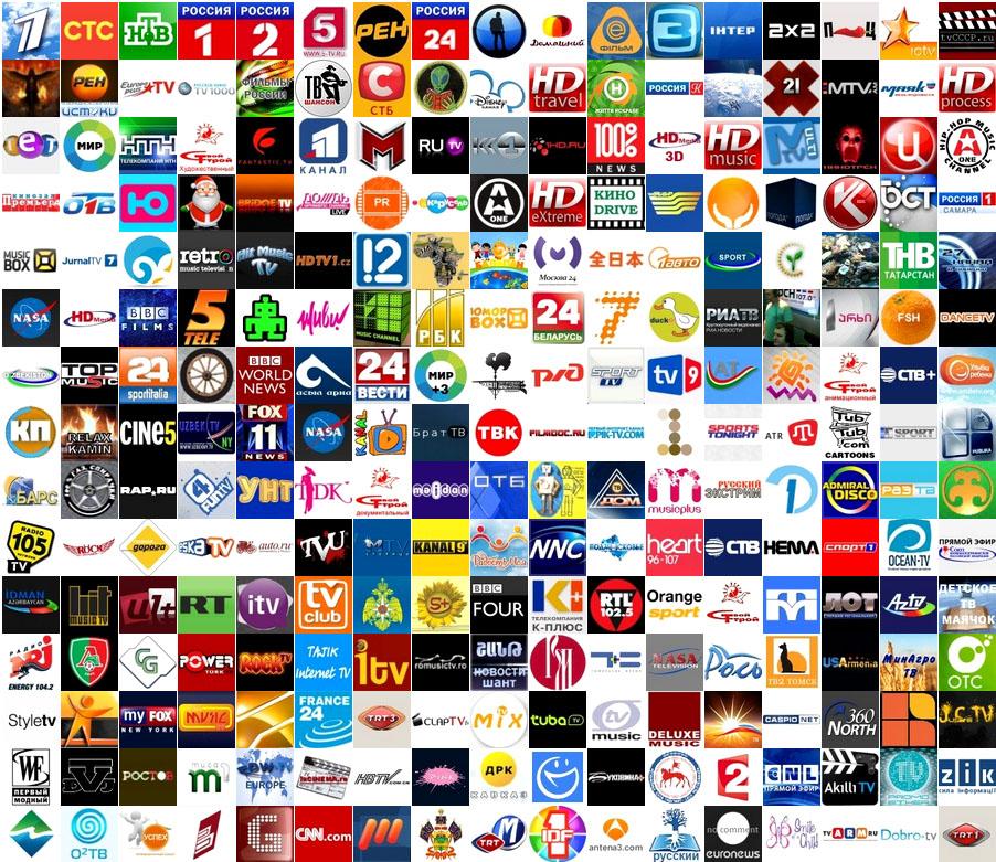 Телеканалы смотреть онлайн бесплатно в хорошем качестве hd в прямом эфире » poiskobuvi.ru