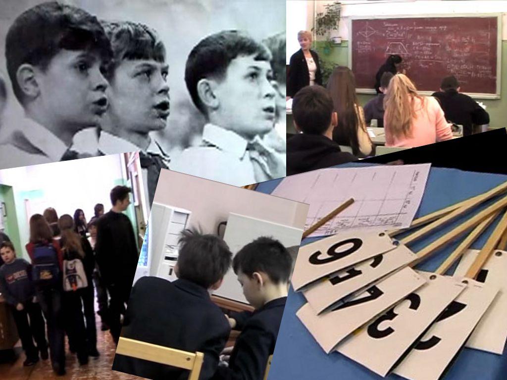 Фильм о школе