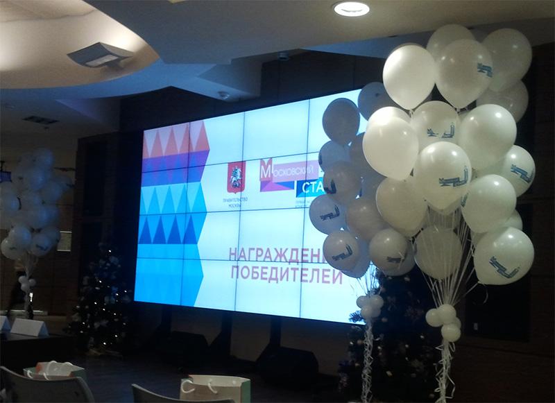 Победа в I Московском конкурсе мультимедийных проектов «Московский стартап»